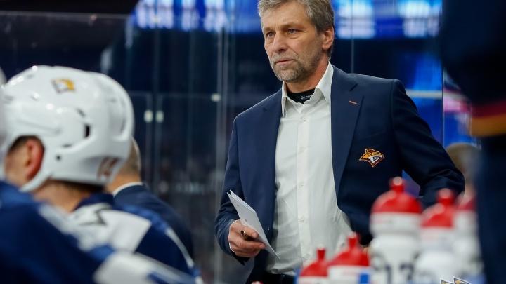 Магнитогорский «Металлург» лишился главного тренера