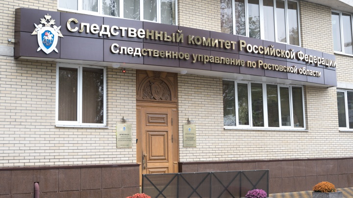 В следкоме подтвердили задержание трех участников перестрелки в Ростовской области