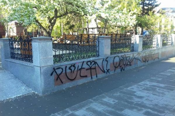 Еще больше сотни стен оказались исписаны подобными надписями