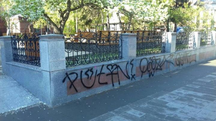 Второго граффитиста, испортившего фасады в центре города, отправили на 7 суток в спецприемник