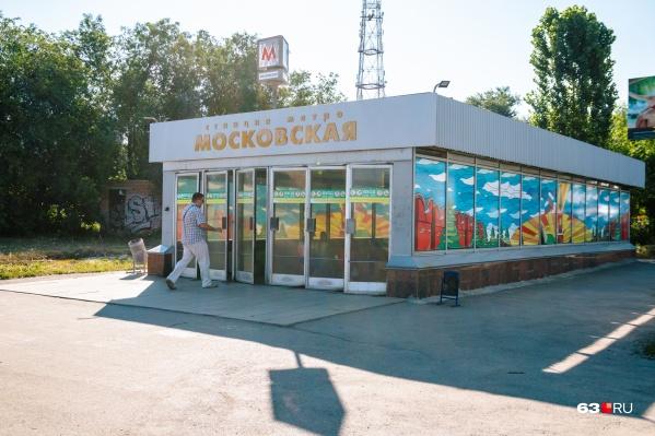 Сейчас стоимость проезда в метро составляет 28 рублей