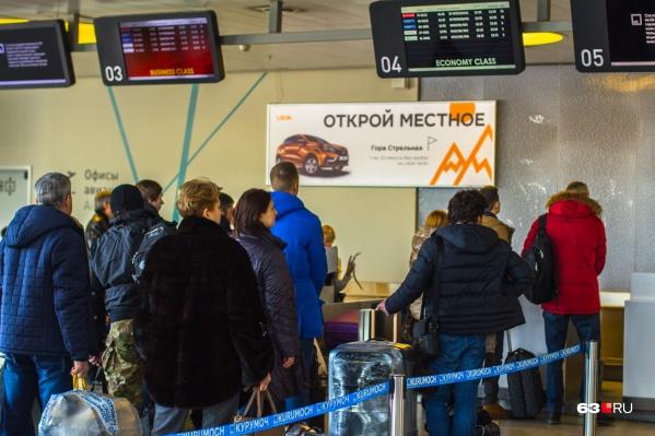 Пассажиры смогут отправиться в Краснодар по понедельникам, средам и пятницам