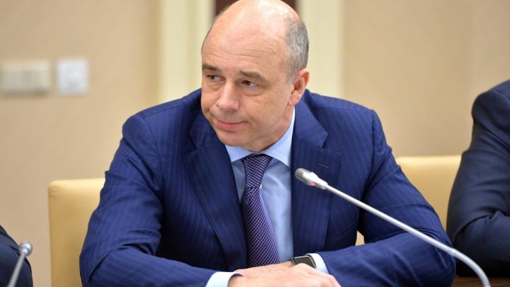 Минфин раскрыл зарплаты российских министров