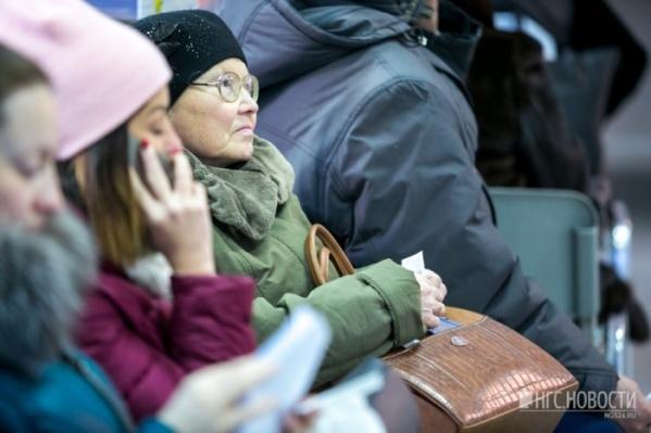 Комитеты Госдумы одобрили повышение пенсионного возраста