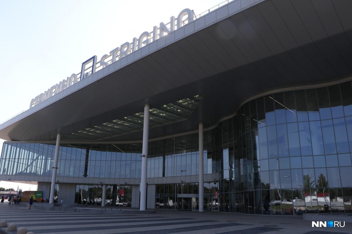 Появился дополнительный авиарейс изНижнего Новгорода в столицу России