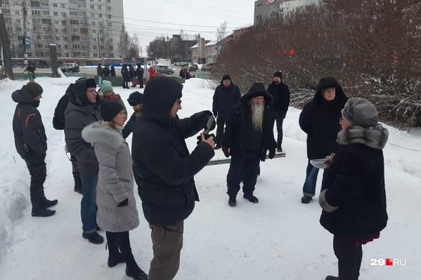 Митинг был согласован с городской администрацией