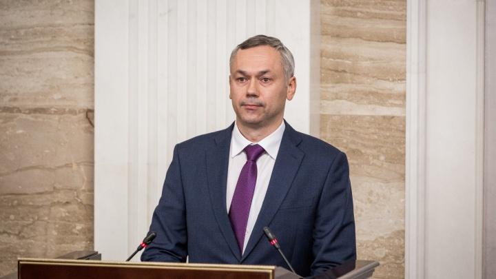 Школы в 2020 году: Травников рассказал о новых доплатах классным руководителям и появлении 7 тысяч мест