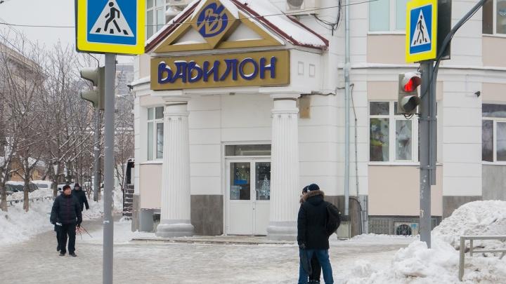«Ходите в ТЦ в масках»: в Самарской области гриппом и ОРВИ заболели более 15 тысяч человек