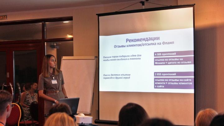 Омским маркетологам расскажут о трендах нативной рекламы
