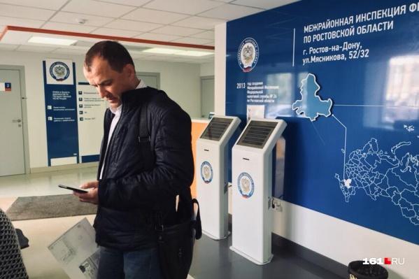 У ростовчан осталось только полтора месяца, чтобы заплатить налоги