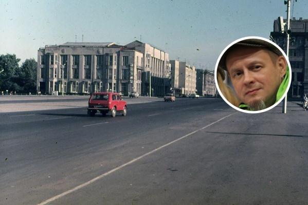 Новосибирск 1980-х годов и Юрий Фомиченко