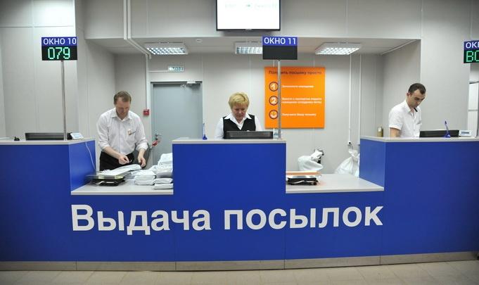 В СибНИИСХозе обрушился козырёк почтового отделения