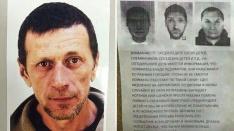 Похитители детей, сбежавший преступник, банда педофилов. Изучаем, чем пугают нижегородских родителей