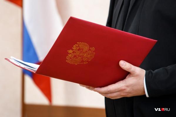 Юристов подозревают в мошенничестве в особо крупном размере