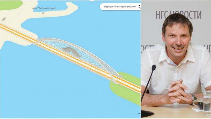 На Бугринском мосту в 2ГИС выросли усы. Их нарисовали в честь дня рождения основателя компании