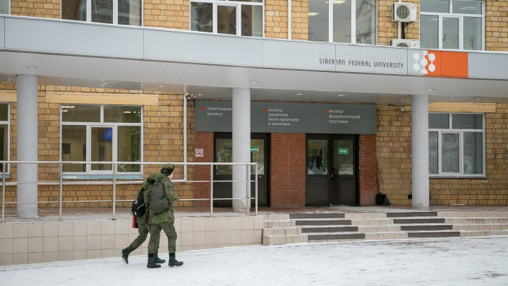 «Для выпускников нет преференций»: в крае сократилось число студентов