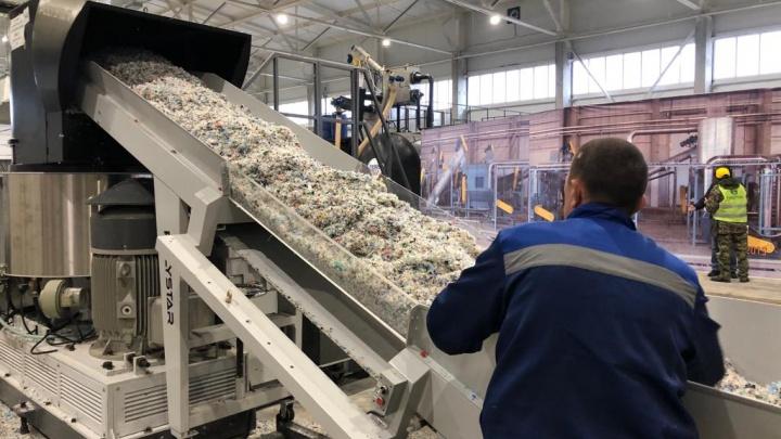 Своевременный стартап: в Белгородской области открыли комплекс по переработке отходов