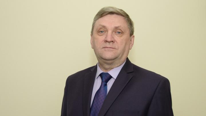 Александр Бурков назначил нового начальника Госжилинспекции