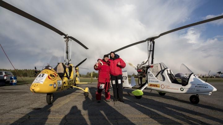 Два путешественника прилетели из Европы в Новосибирск на автожирах