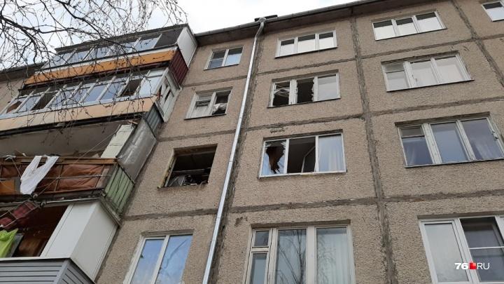 Умер парень, пострадавший при взрыве газа в Ярославле