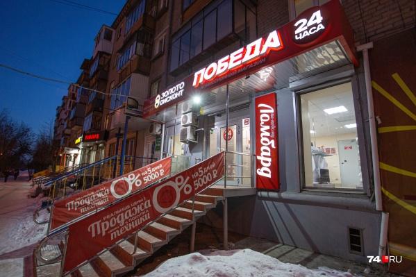 По данным прокуратуры, в «Победе» на Горького, 81 выдавали деньги под проценты без всяких лицензий