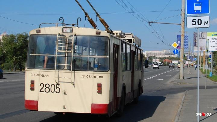 Цельтесь в разрыв сплошной: как ездить по новым выделенным полосам в Челябинске