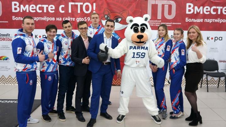 Обладатели знаков ГТО в Пермском крае получат бесплатные билеты в кино и 5000 рублей