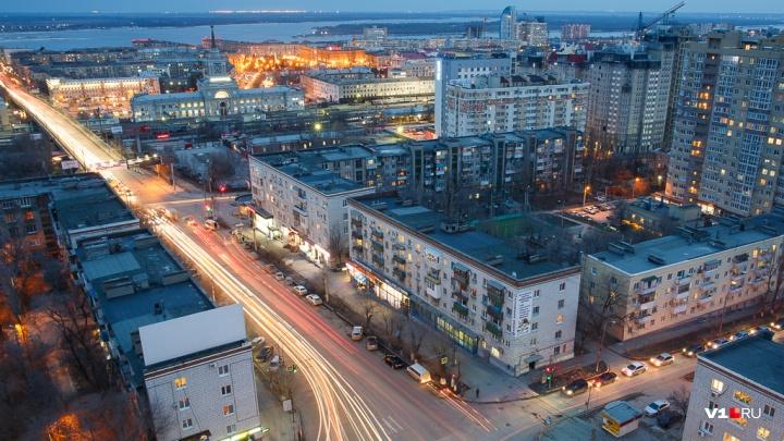 Гулять и грустить: туристы включили Волгоград в десятку самых депрессивных городов России