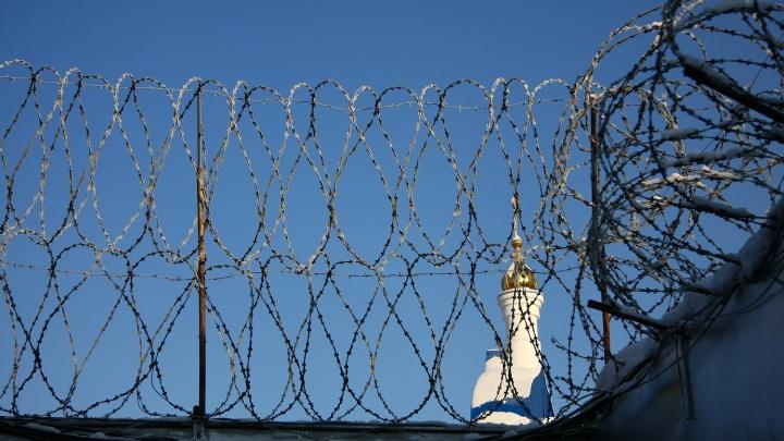Новосибирец получил два года строгого режима за нападение на полицейского