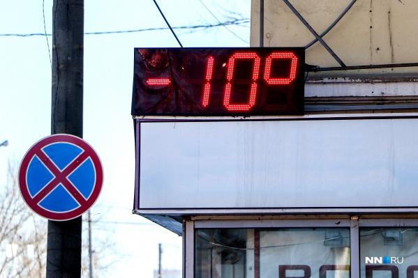Уже завтра станет теплее, чем сейчас<br>