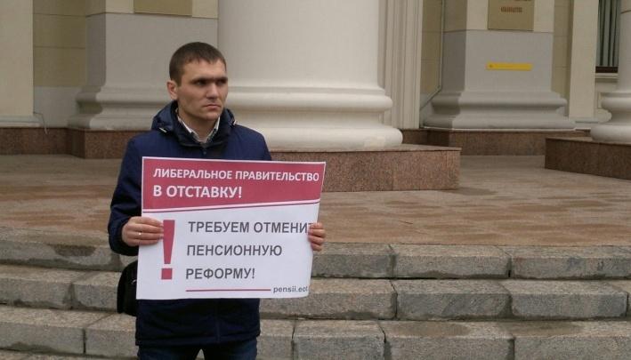 «Власть потеряла доверие»: в Волгограде годовщину пенсионной реформы отметят протестами