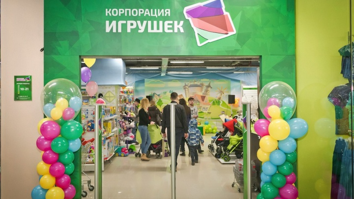 Популярный интернет-магазин начал продавать игрушки и коляски в рассрочку на полгода