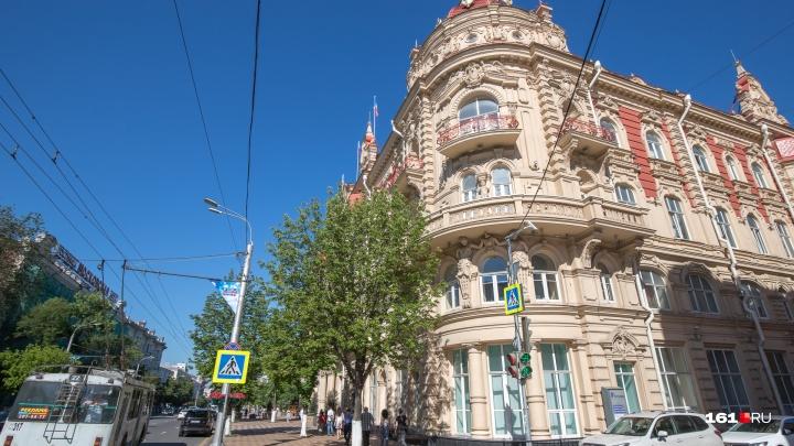 Вестибюль администрации Ростова отремонтируют за 22,6 миллиона рублей