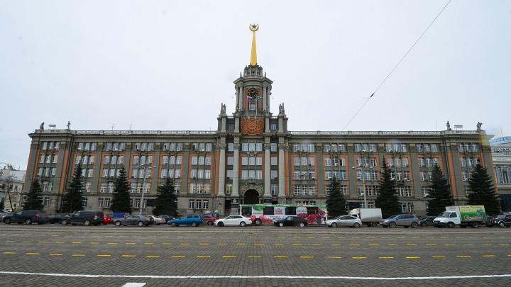 На пост мэра Екатеринбурга претендуют две футбольные команды: выбираем нового главу