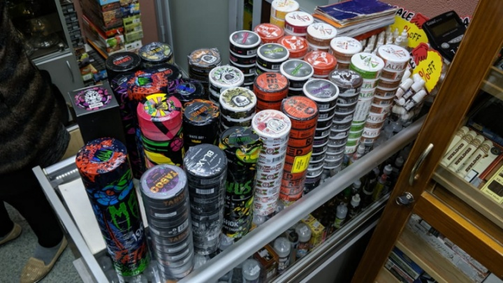 В Курганской области полиция массово изымает никотиновые смеси из продажи