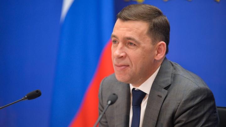 Евгений Куйвашев готов перенести строительство храма: есть еще четыре площадки