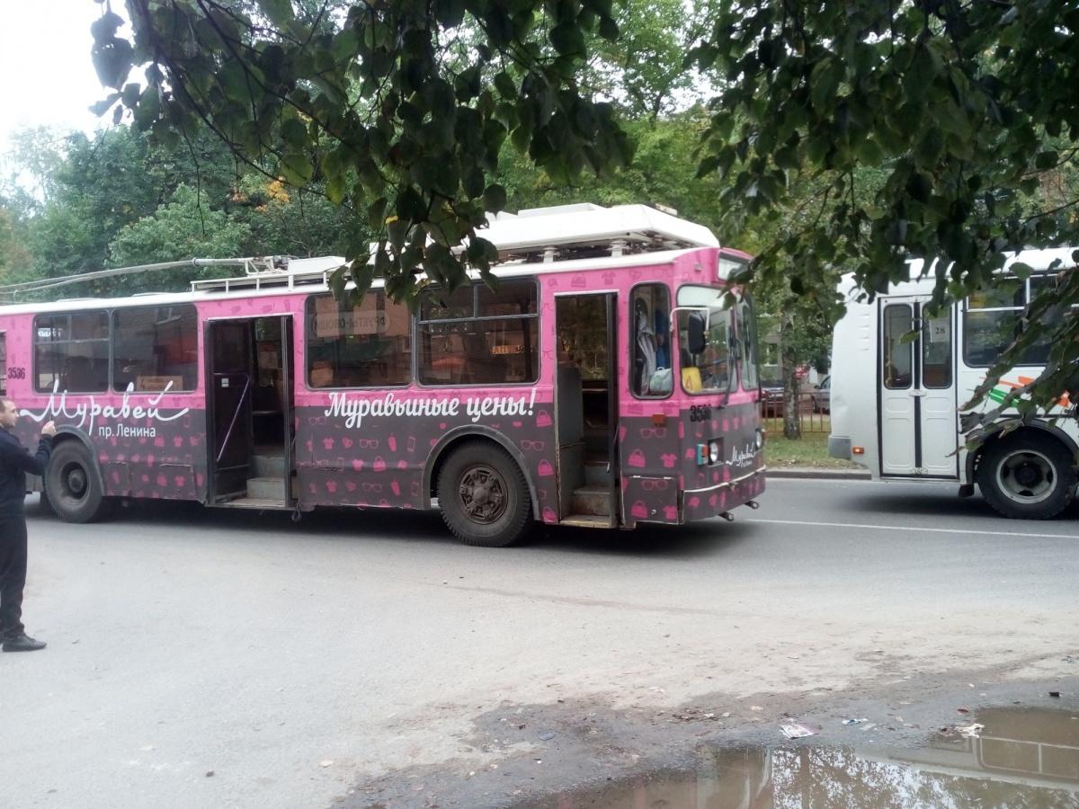 Секс на троллейбус 3