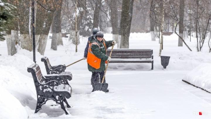 «Во власти снежного бурана»: ярославцы на 45 часов окажутся в плену стихии