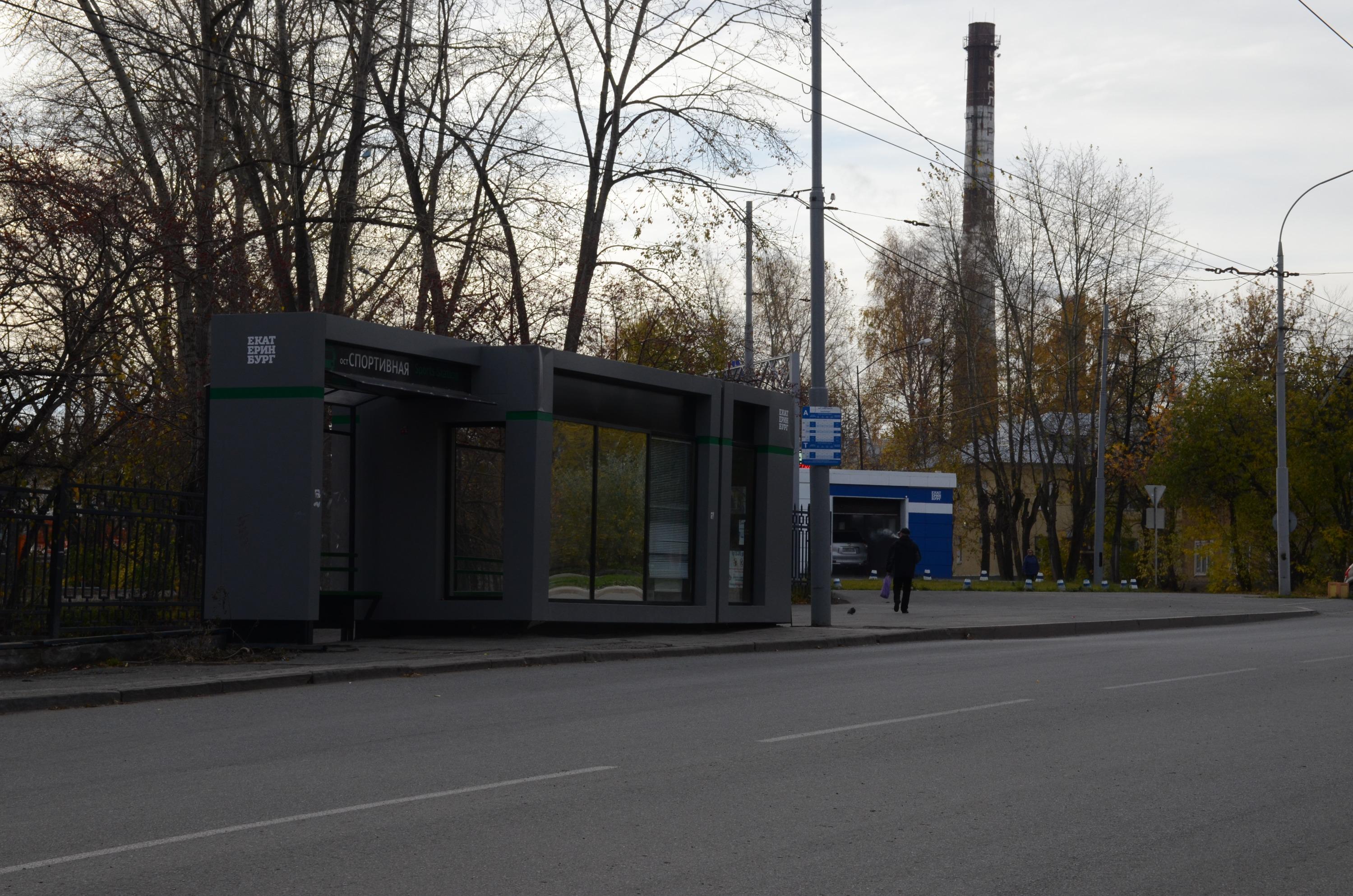 Остановка «Спортивная на улице Краснофлотцев. Новая табличка есть, гостовских знаков — нет