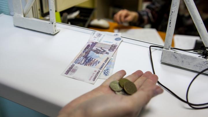 После вмешательства прокуратуры архангельская фирма выплатила долги по зарплате в 3,8 млн рублей