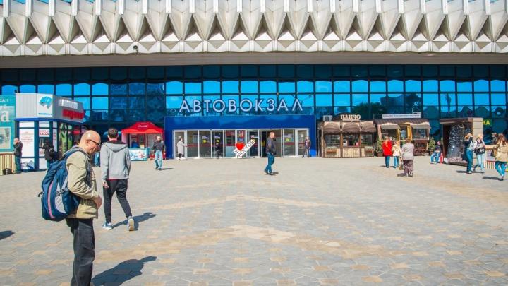 «Донавтовокзал» прокомментировал сообщение об инциденте с электронными билетами в Ростове