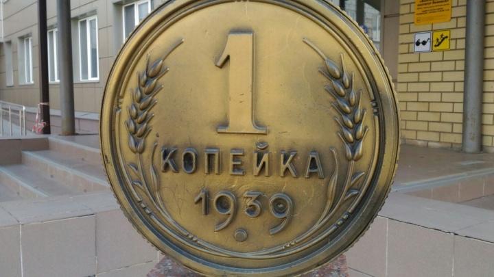 Лишённый аккредитаций Волгоградский институт бизнеса станет филиалом другого вуза