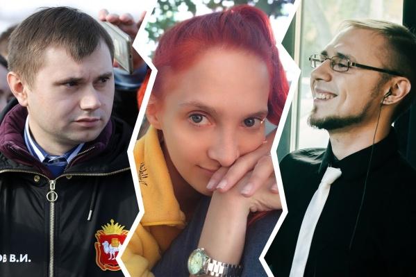 Виталия Безрукова, Екатерину Коробову и Александра Ефимова (слева направо) объединяет диагноз — «заикание»