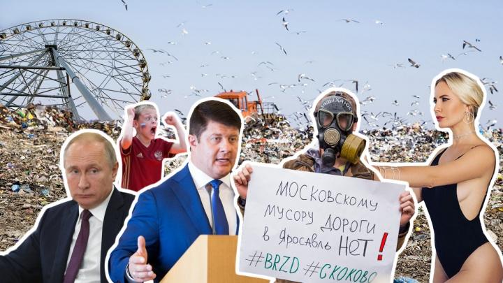 Мусорный скандал, бум митингов, гастрономический рай и живой Путин: как мы пережили 2018-й