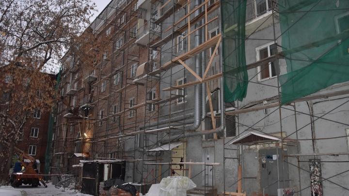 В Перми начались работы по укреплению несущих стен дома на Комсомольском проспекте