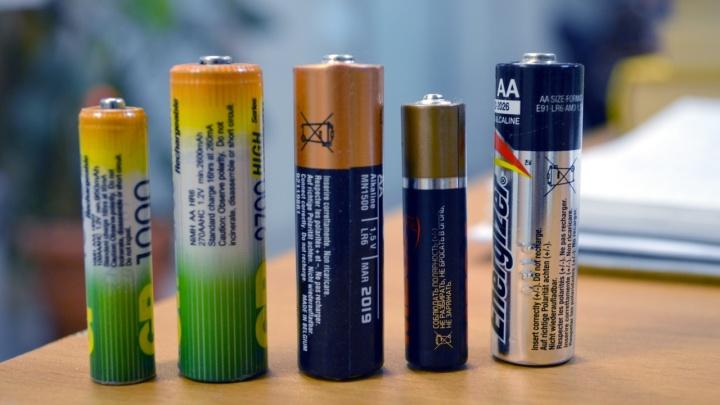 Вывезут и утилизируют: в Перми пройдет акция по сбору использованных батареек
