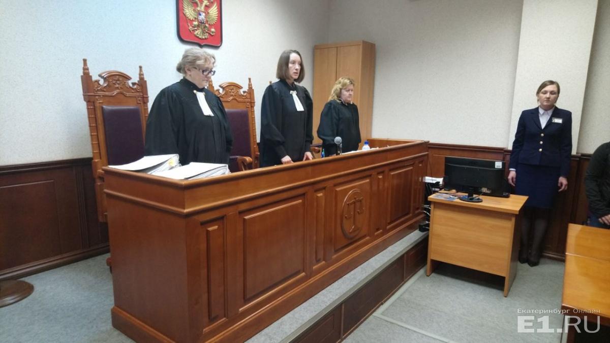 Свердловский областной суд отказался вернуть приемных детей Юлии Савиновских