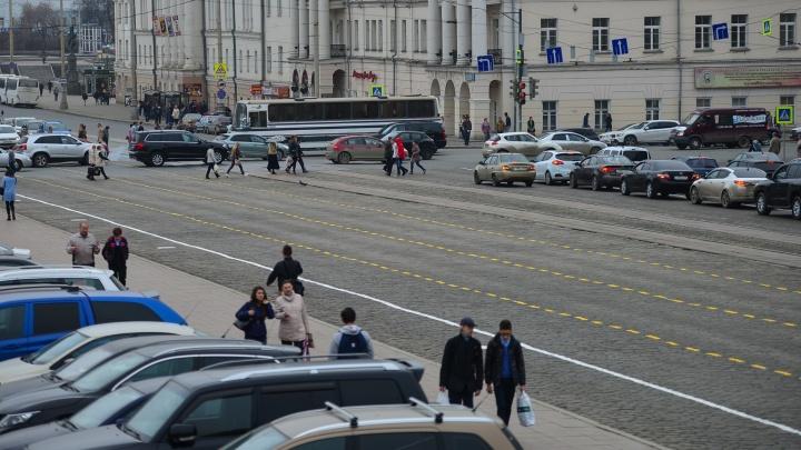 В День молодёжи в Екатеринбурге перекроют центральные улицы