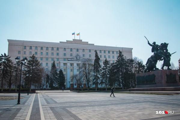 Из правительства депутаты будут ездить в самые отдаленные уголки области