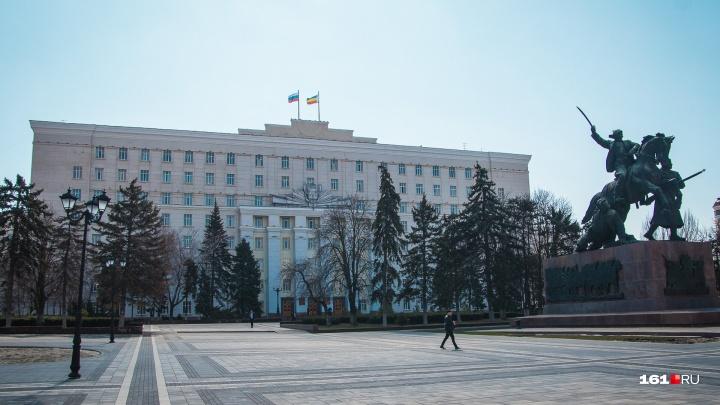 Донское Заксобрание арендует автомобили за 34 миллиона рублей